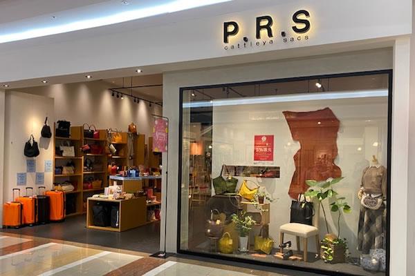 P.R.S ゆめシティ店