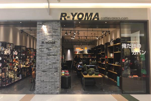 R-YOMA 八幡東店